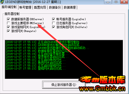 Start ServerEngine Exception, An error occurred while attempting to initiali - Gm版本库 - 2.png